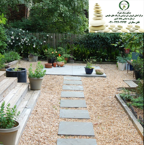 طراحی محوطه باغ ویلا و ساختمان های متفاوت: ایده های زیبا طراحی فضای سبز