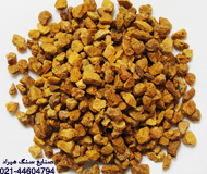 Golden stone chippings